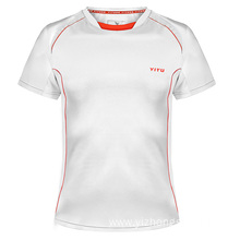 Men's Moisture Wicking Dry Fit T Shirt White